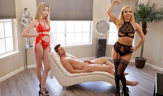 Алия Лав и Лекси Лор занялись групповым сексом с молодым мачо, трахнувшись с ним по очереди