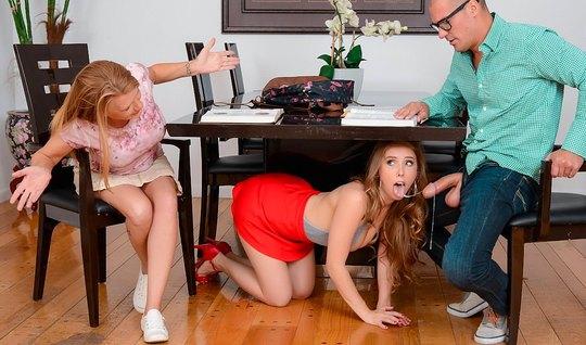 Молодая студентка вовлекла мужика в свою игру и соблазнила на измену