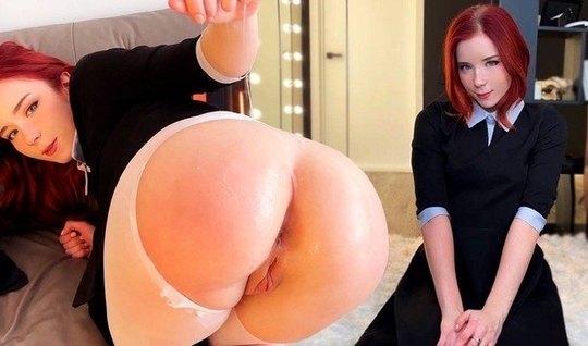 Рыжая телочка в колготках не против домашнего порно от первого лица