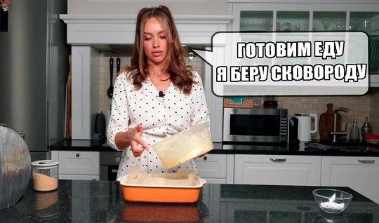 Молодая кухарка с большими сиськами ради домашнего порно занимается сексом на кухне